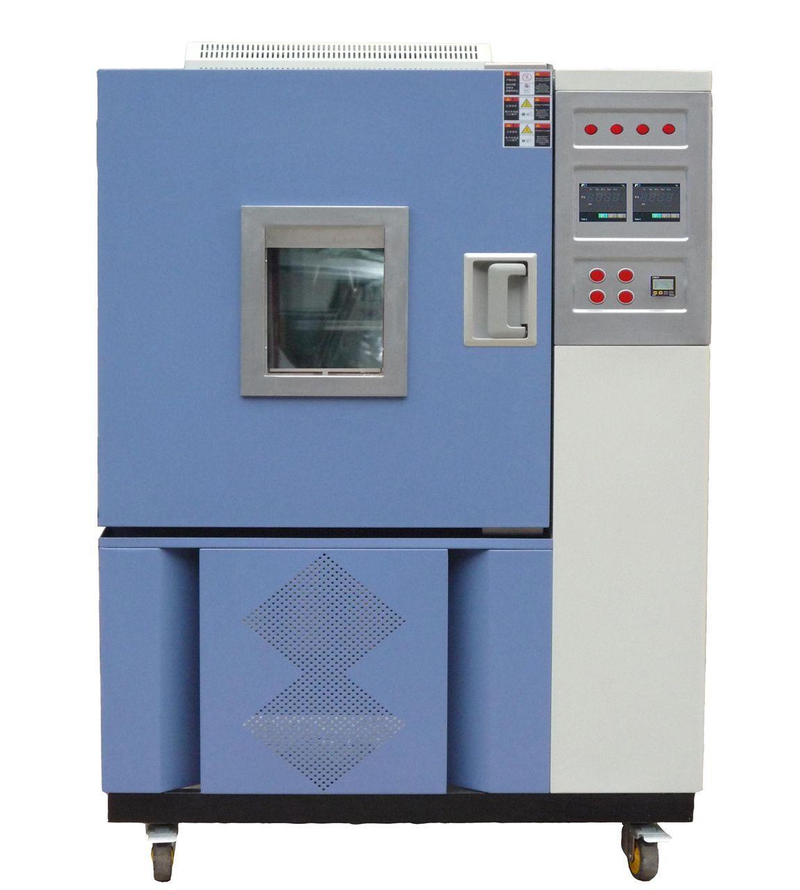 高低温湿热试验机生产厂