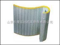 防護簾,鋁材型防護簾