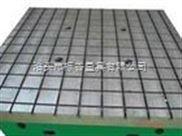 沈阳T型槽平台,沈阳铸铁T型槽平板,产品升级