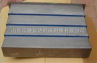 卧式加工中心导轨防护板供应,卧式加工中心导轨防护板,