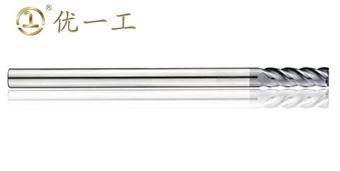 4刃长柄平头立铣刀