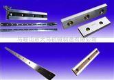 液压金属切板机刀片