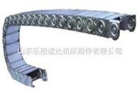 TLG100II型钢拖链,钢制拖链
