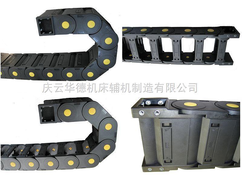 上海桥式工程塑料拖链,尼龙拖链,电缆拖链,全封闭拖链