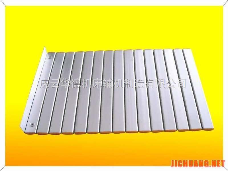 铝型材防护帘,机床铝帘,立式防护帘