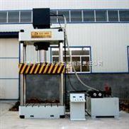 400吨四柱压力机要求三梁四柱压力机价格,