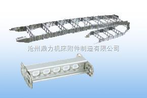 钢制拖链(桥式)