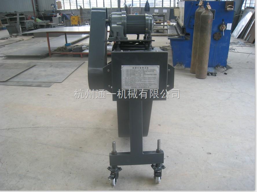杭州通一专业生产磁性排屑机