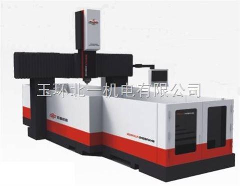 台湾进口五轴卧式数控加工中心VM560