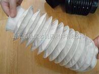 耐高温防护罩,圆形防尘罩,气缸防护罩,油缸防护罩