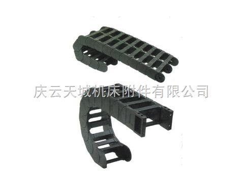 TL-2型工程塑料拖链-拖链价格
