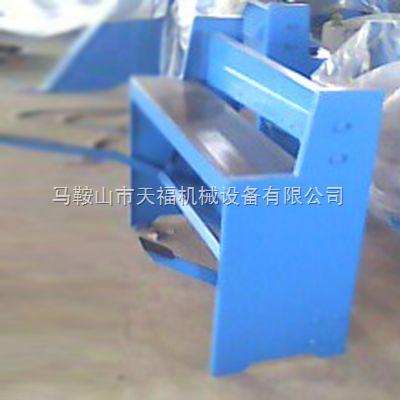 安庆使用脚踏剪板机 工地白铁皮裁剪脚踏剪板机