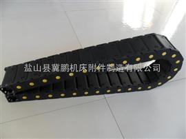 TL-1型塑料拖链(加强型)