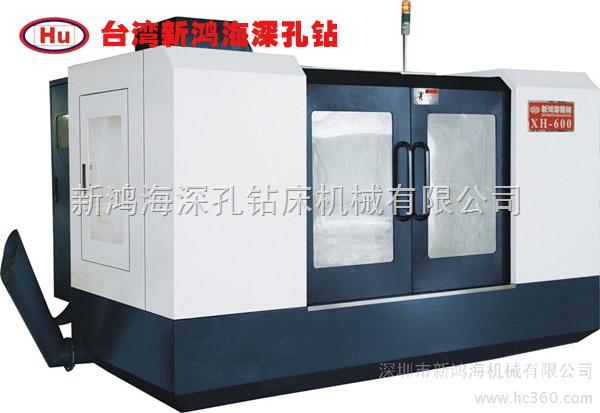 深孔钻产品,深孔钻价格XH600