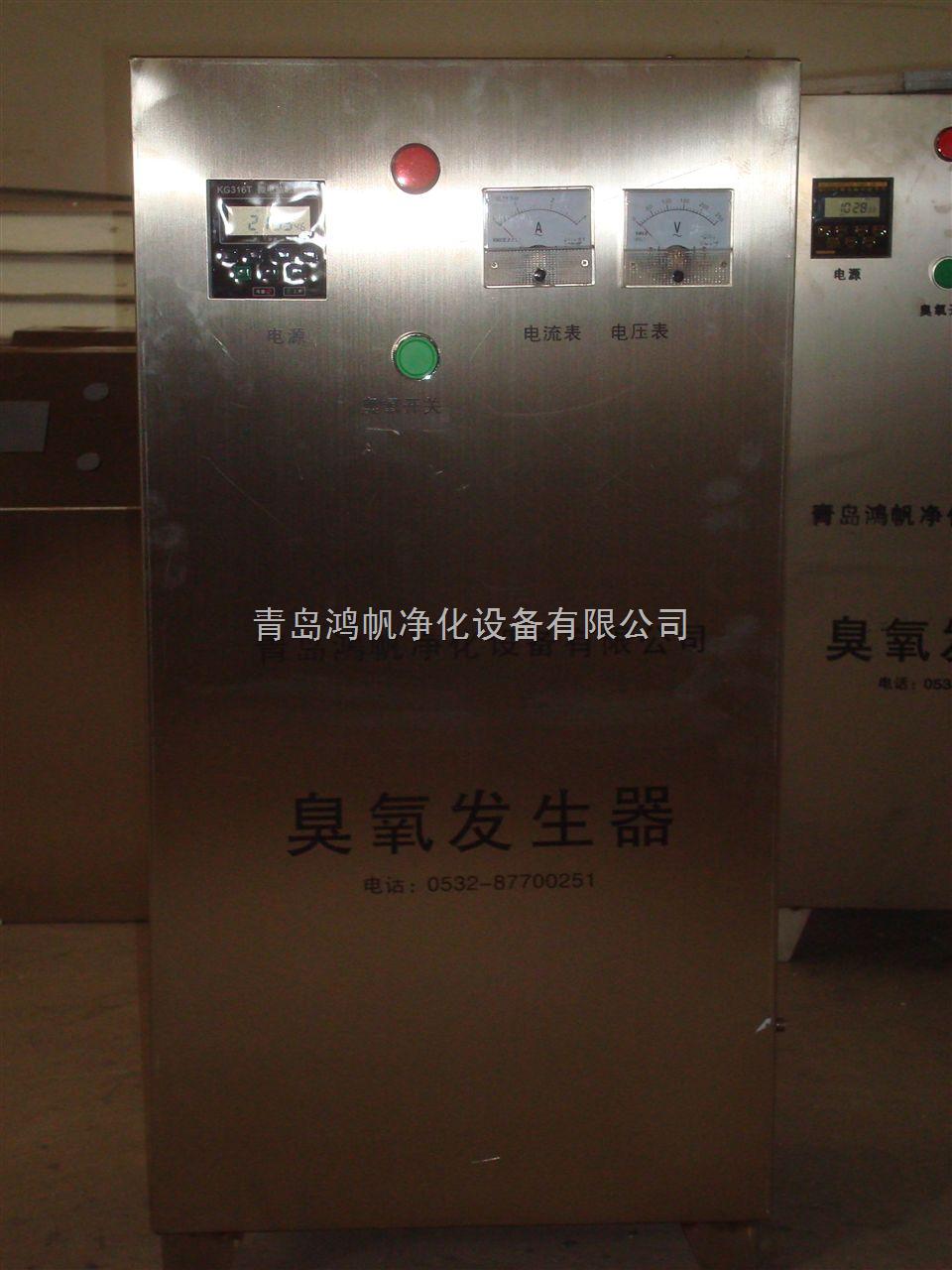 臭氧机厂,臭氧机厂商