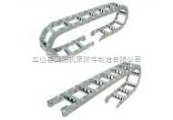 TL65油管拖链价格,TLG75油管拖链价格