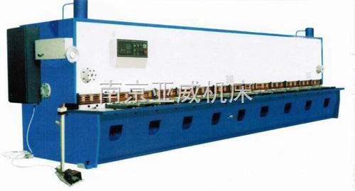 南京亚威液压闸式剪板机