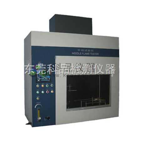 针焰试验机-GB/T5169.5针焰试验装置