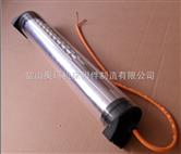 供应JY系列防水荧光工作灯
