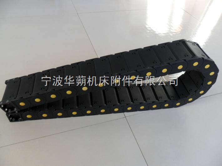 低噪音耐磨封闭式塑料拖链