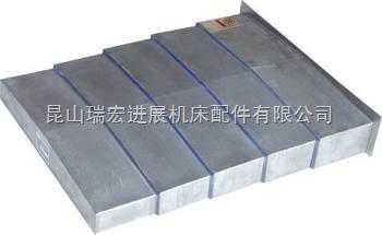 瑞宏专业生产、加工中心防护罩,维修机床防护罩