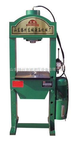 供应全新63吨龙门液压机( )