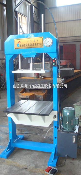 100吨龙门液压机 200吨龙门式液压机 可定制
