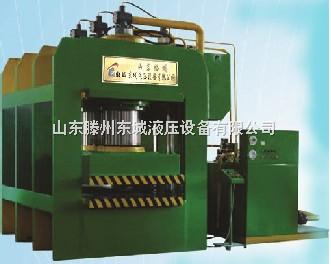 2000吨防盗门液压机 六柱三缸式  滕州液压机