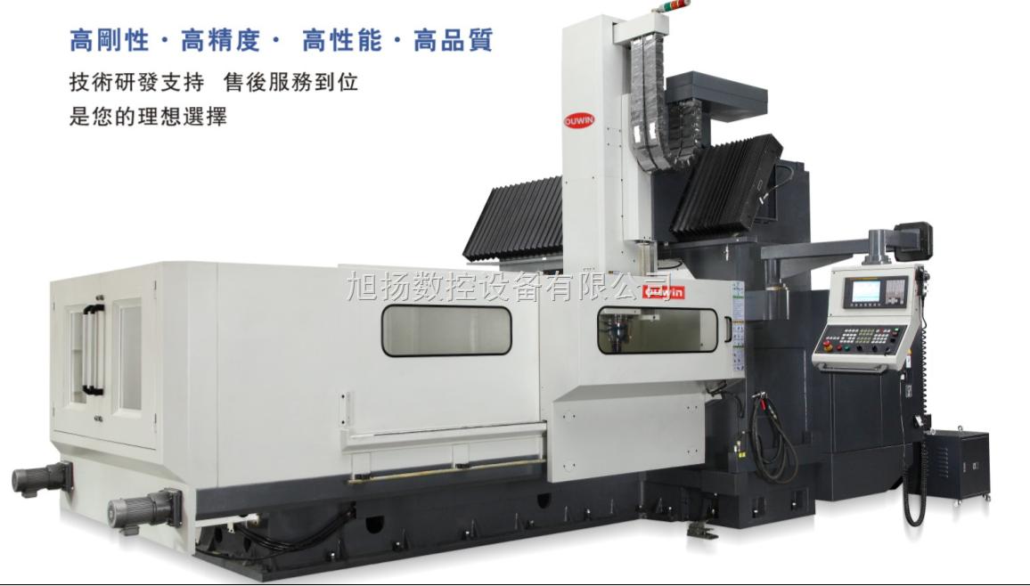 龙门型立式加工中心BTMC2504