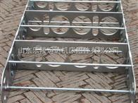 钢制拖链TL125参数