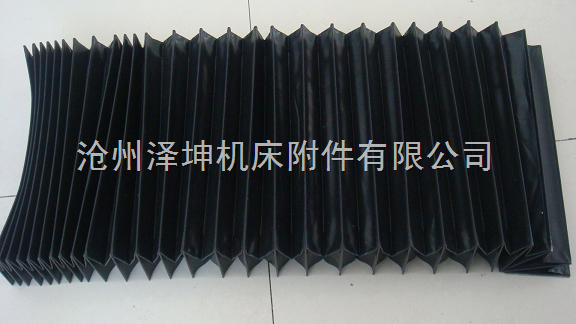 防油防尘伸缩柔性风琴防护罩