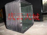 天城牌风琴防护罩,柔性风琴防护罩