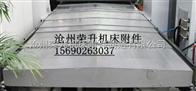 荣升供应各种型号式钢板护罩