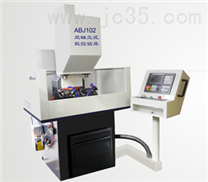 ABJ102双轴立式数控钻床