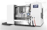 TCV2000A立式加工中心