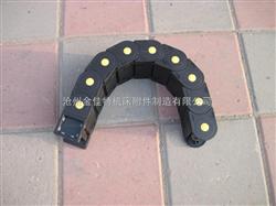 塑料拖鏈,機床塑料拖鏈廠家【滄州金特拖鏈制造廠】