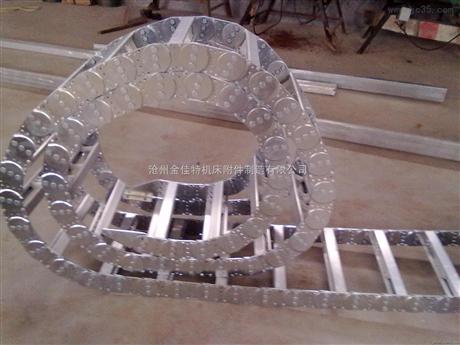 落地镗钢制拖链,镗床拖链