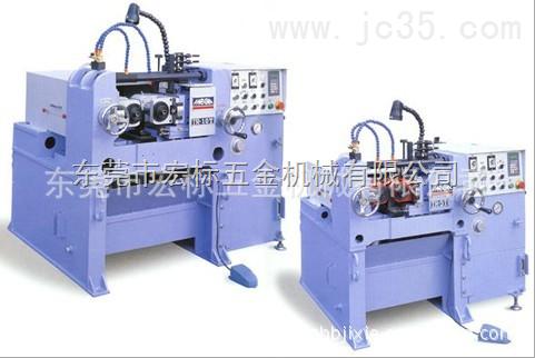 供应HB-10T滚通/固定两用精密油压滚牙机 进口滚丝机