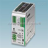 德PHOENIX菲尼克斯电源26381 常规型号现货特价