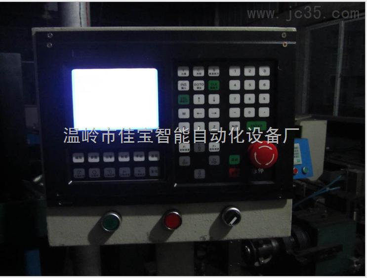 自由编程液压系统