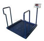 DCS-WCS医院专用设备300KG带斜坡轮椅秤