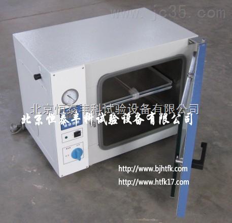 台式真空试验箱/真空检测干燥箱