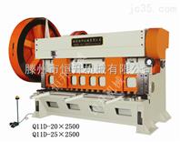 Q11D-25×2500机械剪板机