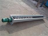 厂家生产SHL70型螺旋式机床排屑器