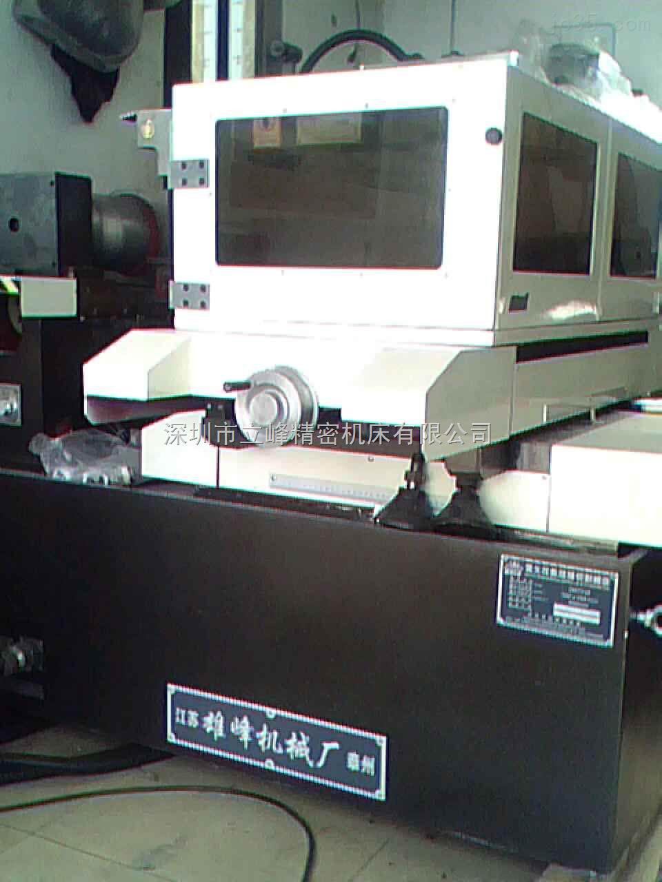 泰州雄峰中走丝DK7745型