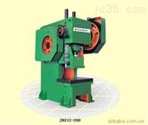 JC23-100深喉口固定台压力机压力机