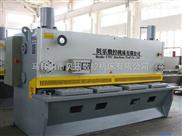 大型6米数控闸式剪板机/大型闸式剪板机