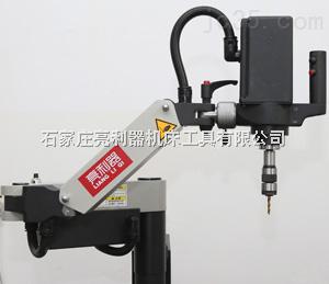 亮利器 电动攻丝机 ARM21626万向型