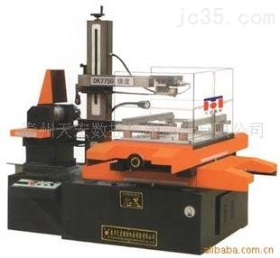 专业生产供应】天宏数控DK7740型数控线切割机床(品质保障)