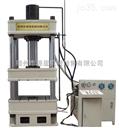 垦利150吨四柱三梁液压机分装的零部件,应有相关的安装识别标记